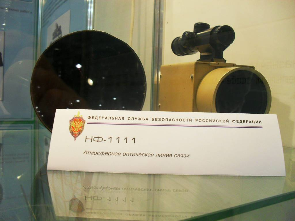 схема манипулятора vt-27