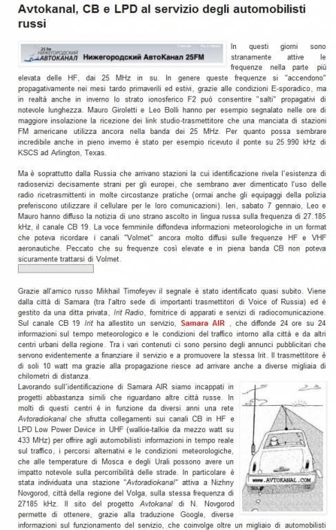Федеральный закон от 28 декабря 2012 года № 272-ФЗ